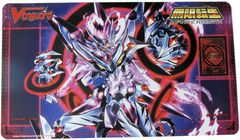 "Cardfight Vanguard Rubber Mat ""Infinite Rebirth (Star-vader, ""Omega"" Glendios)"" by Bushiroad"
