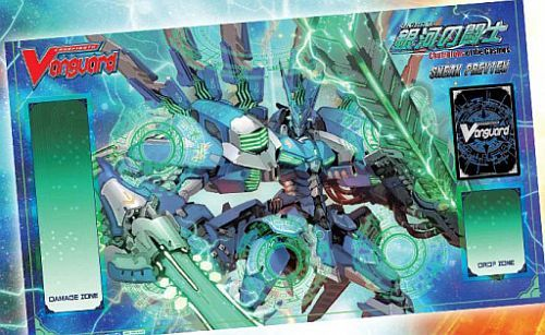 """Cardfight Vanguard Rubber Mat """"Champions of the Cosmos (Galaxy Blaukluger)"""" by Bushiroad"""