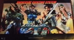 "Universal Fighting System [UFS] Rubber Mat Collection ""Soulcalibur III"" by Sabertooth Games"