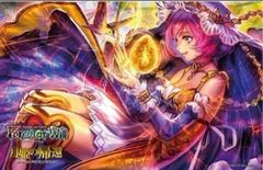 "Force of Will Rubber Mat ""The Moon Priestess Returns (Pandora, the Weaver of Myth)"" by Force of Will"
