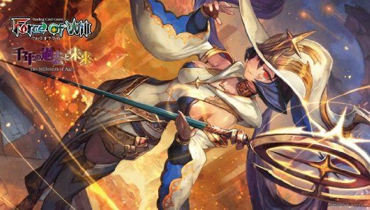 "Force of Will Rubber Mat ""The Millennia of Ages (Zero, the Flashing Mage-Warrior)"" by Force of Will"