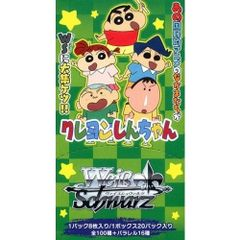 "Weiss Schwarz Japanese Booster Box ""Crayon Shin Chan"" by Bushiroad"