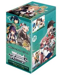 "Weiss Schwarz Japanese Booster Box ""Kantai Collection Vol. 2"" by Bushiroad"