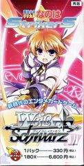 "Weiss Schwarz Japanese Booster Box ""Magical Girl Lyrical Nanoha StrikerS"" by Bushiroad"