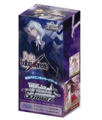 "Weiss Schwarz Japanese EX Booster Box ""Fate / Hollow Ataraxia"" by Bushiroad"