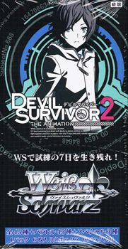 "Weiss Schwarz Japanese EX Booster Box ""Devil Survivor 2 -The Animation-"" by Bushiroad"