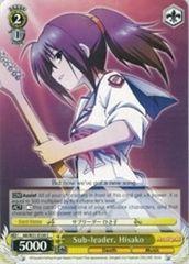 AB/W31-E109 Sub-leader, Hisako