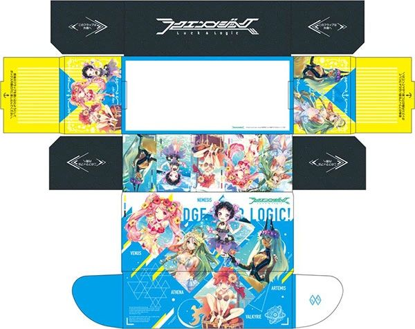 "Storage Box Collection ""Luck & Logic (Tokonatsu Luck Type Foreigner)"" Vol.164 by Bushiroad"