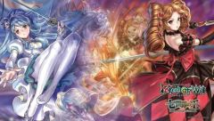 "Force of Will Rubber Mat ""The Seven Kings of the Lands"" by Force of Will"