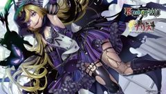"""Force of Will Rubber Mat """"The Twilight Wanderer"""" by Force of Will"""