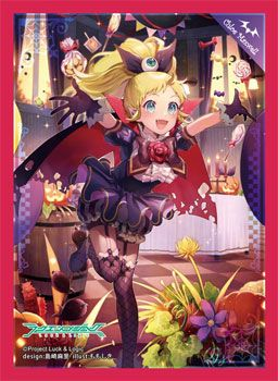 "Sleeve Collection Special ""Luck & Logic (Vampire, Chloe)"" Vol.2 by Bushiroad"