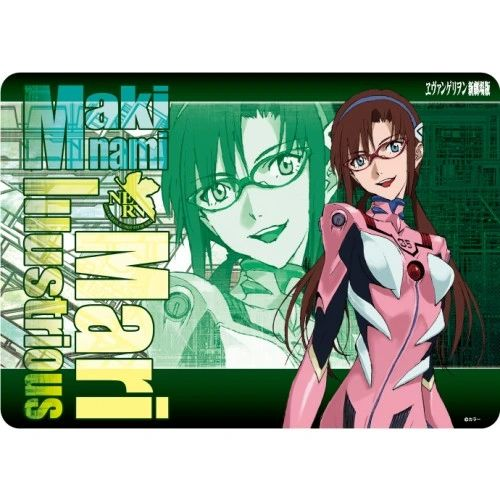 "Character Universal Rubber Mat ""Rebuild of Evangelion (Makinami Mari Illustrious)"" by Broccoli"