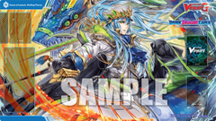 "Cardfight!! Vanguard G Rubber Mat ""Divine Dragon Caper (Storm of Lament, Wailing Thavas)"" by Bushiroad"