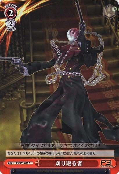 P3/S01-072C (Reaper)