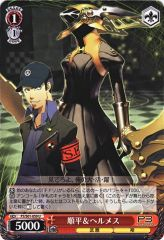 P3/S01-059U (Junpei & Hermes)