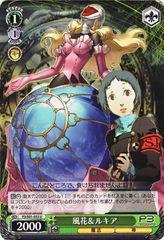 P3/S01-033U (Fuuka & Lucia)