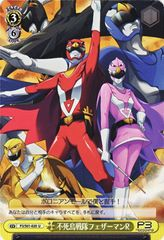 P3/S01-020U (Phoenix Sentai Featherman R)
