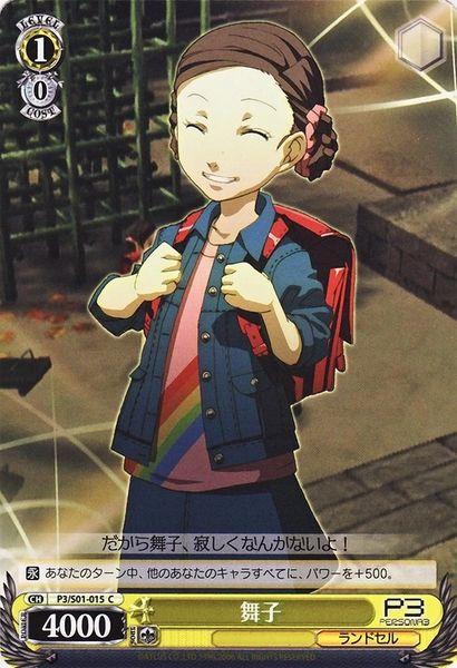 P3/S01-015C (Maiko)