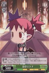 DG/S02-028R (Young Etna)