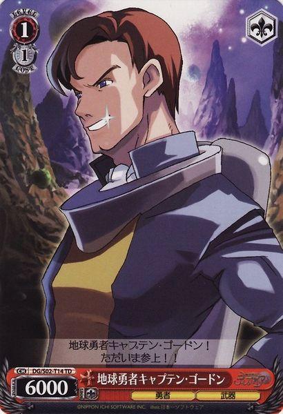 DG/S02-T14TD (Captain Gordon, Defender of Earth)