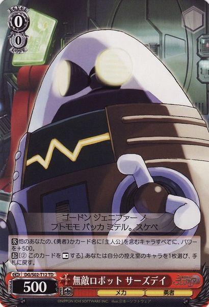 DG/S02-T12TD (Invincible Robot Thursday)