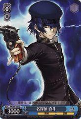 P4/S08-089C (Naoto, Famous Detective)