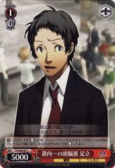 P4/S08-067C (Adachi, Top Brain of the Station)