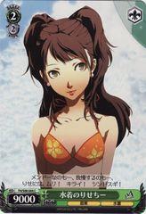 P4/S08-044C (Rise-chi in Swimsuit)