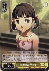 P4/S08-014C (Nanako, Marriage Declaration)