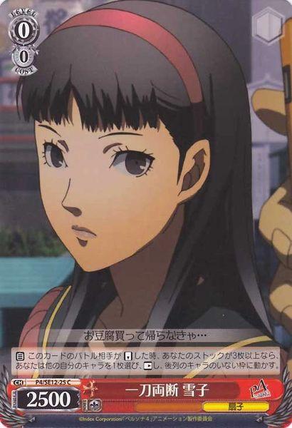 P4/SE12-25C (Yukiko, Clean Cut)