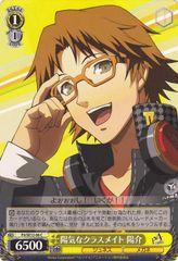 P4/SE12-06C (Yousuke, Sunny Classmate)