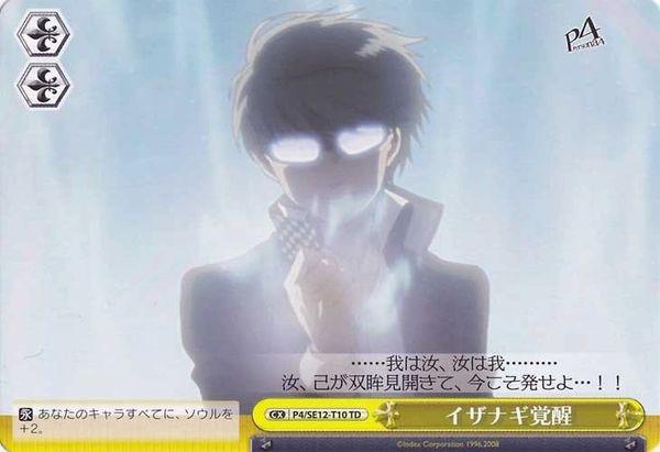 P4/SE12-T10TD (Izanagi Awakens)