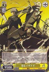 P4/SE12-T07TD (Yu & Izanagi)