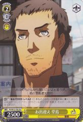 P4/SE12-T05TD (Dojima, Welcoming)
