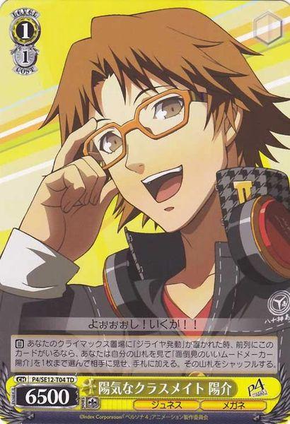 P4/SE12-T04TD (Yousuke, Sunny Classmate)