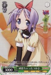 LS/W05-039C (Tsukasa Who Tried Her Best)