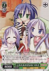 LS/W05-026RR (Konata & Kagami & Tsukasa)