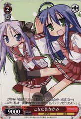 LS/W05-T15TD (Konata & Kagami)