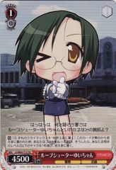 LS/W05-T13TD (Yui-chan, Loop Shooter)