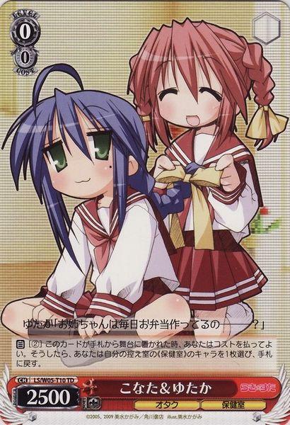 LS/W05-T10TD (Konata & Yutaka)