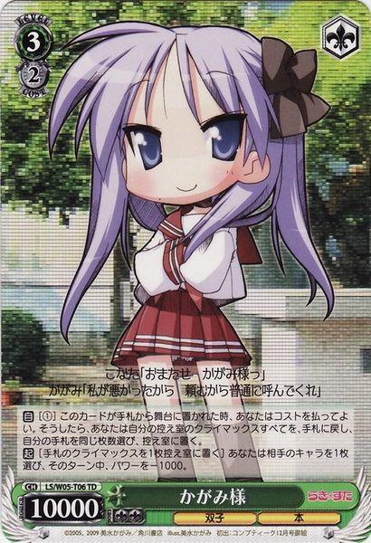 LS/W05-T06TD (Kagami-sama)