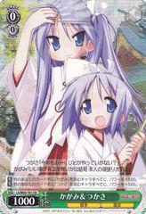 LS/W05-T01TD (Kagami & Tsukasa)