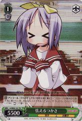 LS/W05-101TD (Scared Tsukasa)