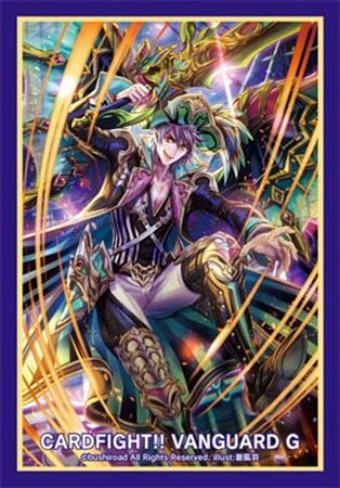 """Sleeve Collection Mini """"Cardfight!! Vanguard G (Storm-calling Pirate King, Gash)"""" Vol.232 by Bushiroad"""