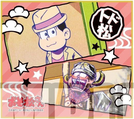 "Mini Shikishi Art Collection ""Osomatsu-san (Todomatsu)"" by Bushiroad Music"