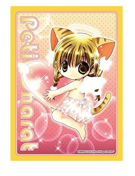 """Character Sleeve Collection """"Di Gi Charat (Petit Charat: Puchiko)"""" by Broccoli"""