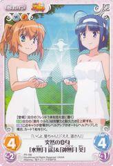 TA-PR-166 (Suddenly Transform [Minazuki Haruka] & [Kannazuki Aoi]) by Bushiroad