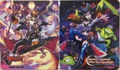 "Cardfight Vanguard G Rubber Mat ""Rummy Labyrinth Under the Moonlight"" by Bushiroad"