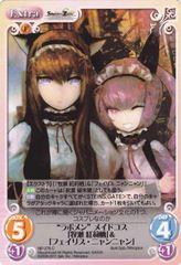 "NP-276C (""Lab Mem"" Maid Costume [Makise Kurisu & Faris Nyannyan]) by Bushiroad"