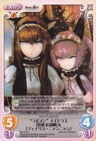 "NP-276C (""Lab Mem"" Maid Costume [Makise Kurisu & Faris Nyannyan]) by Bushiroad"